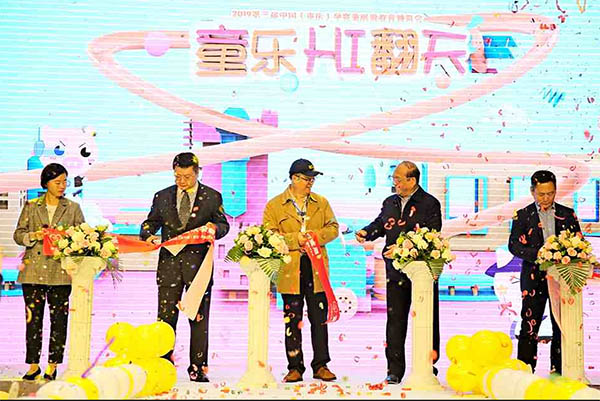 中国(重庆)孕婴童用品展览会
