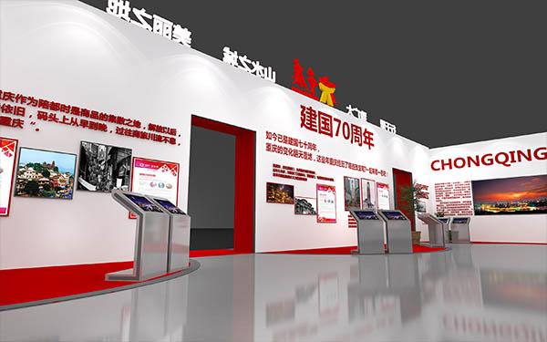 展览展厅9
