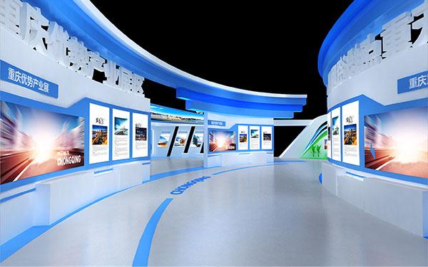 展览展厅10